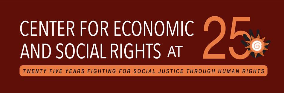 CenterforEconomicSocialRightsLogo